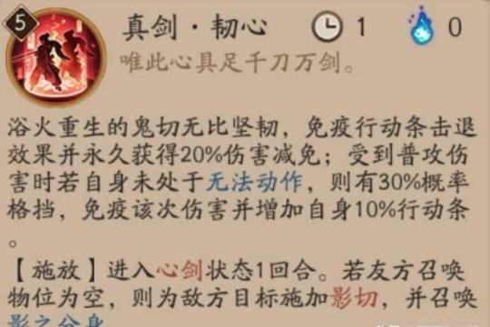 QQ截图20191120145237.png