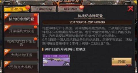 QQ截图20170906230153.png