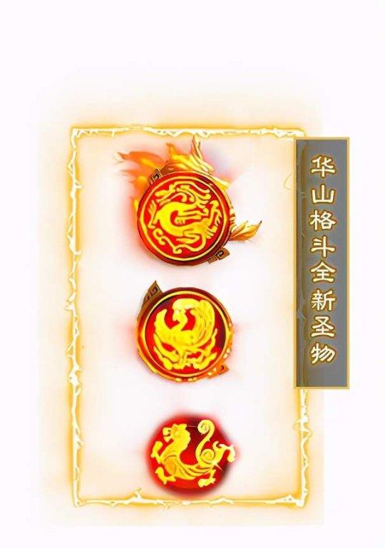 """《【天游公司】《征途2》""""冬日战歌""""新区今日上线 全新国战来袭》"""