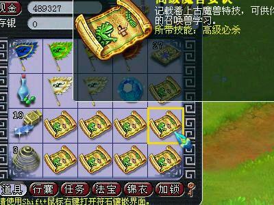 CU4O9EJP38150031NOS.jpg
