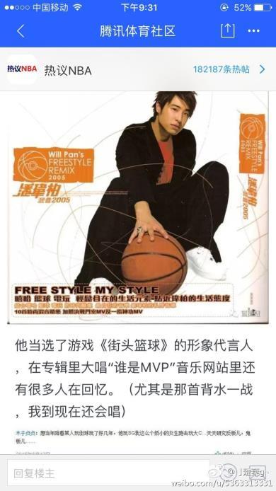 《街头篮球》14周老鼠爱大米歌词年征文:一路上有你