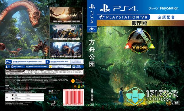 图2:Park-PS4-封面封底.jpg
