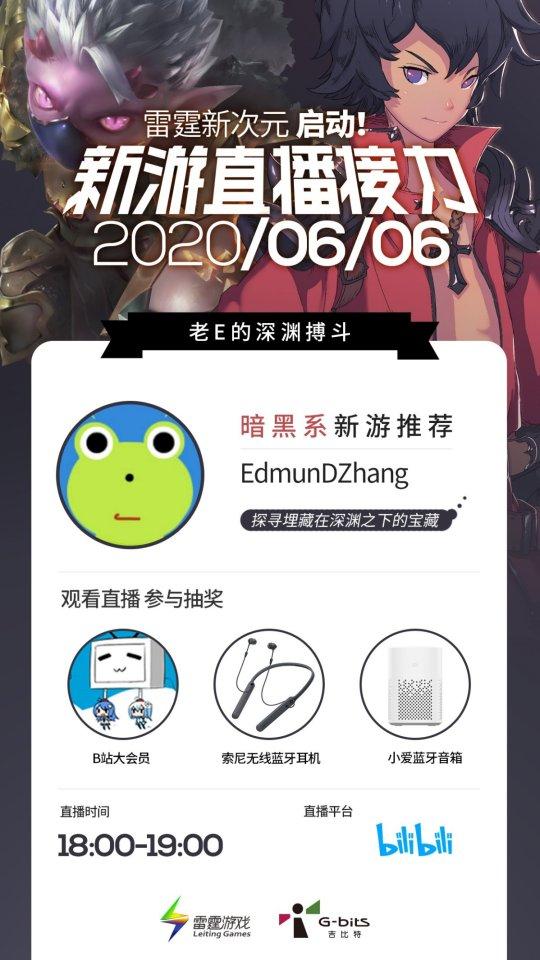 4老E陪你领略黑黑系.jpg