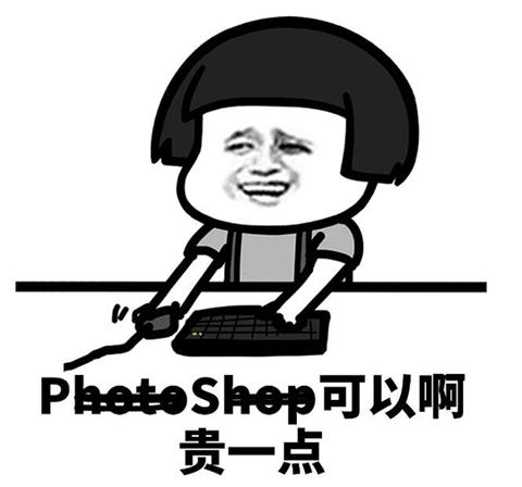 越南老哥骗妻子PS5