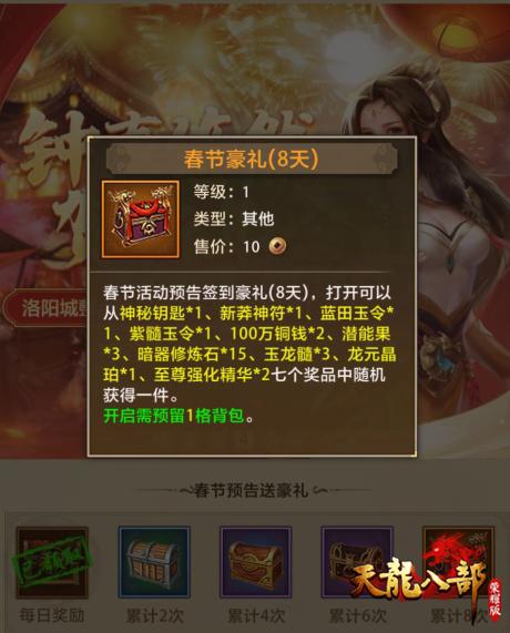 图片5_副本.png