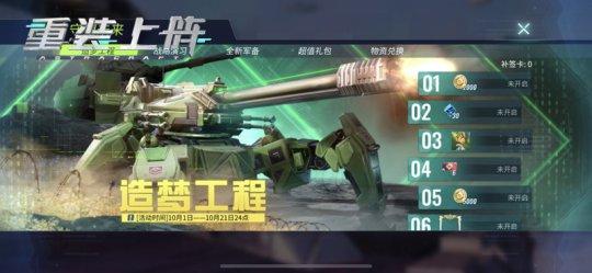 http://www.weixinrensheng.com/junshi/2348533.html