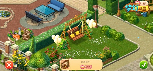 图4:《梦幻家园》花卉秋千-500.jpg
