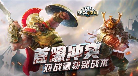 http://www.youxixj.com/yejiexinwen/356796.html