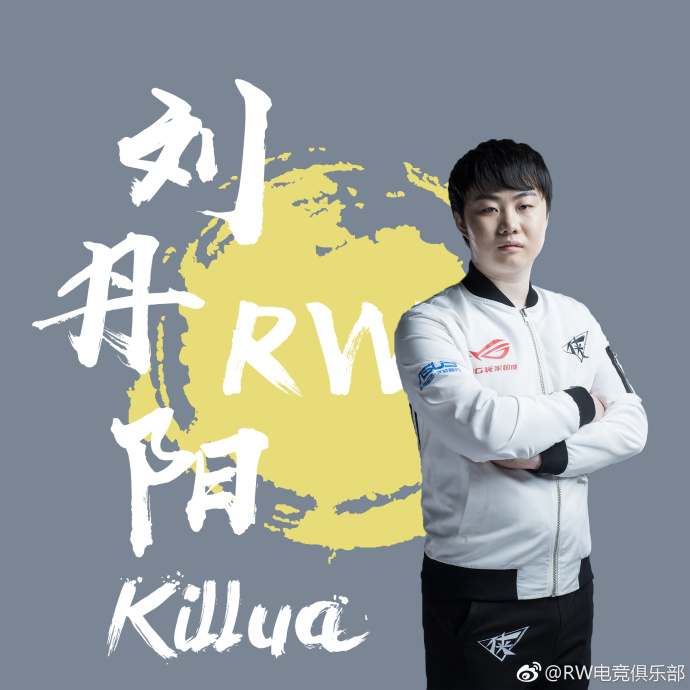 Rogue Warriors(简称:RW)是一家中国电子竞技俱乐部, 于2017年12月15日在上海成立,由ROG(Republic Of Gamers)玩家国度赞助。 RW英雄联盟职业战队将会在2018赛季《英雄联盟》职业联赛(LPL)上首次亮相,敬请期待我们的银河战舰! 心不妥协,行不受限是我们的信念,自称侠盗勇士的我们将用实际行动捍卫队伍荣耀!