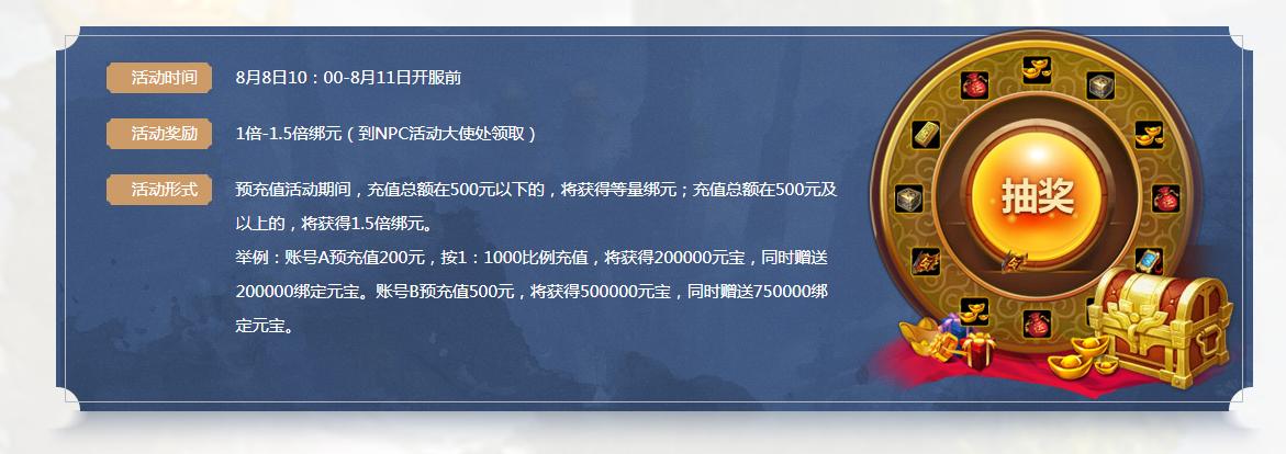 """官方开后门一个字""""爽""""《逍遥江湖高爆版》不删档首测"""