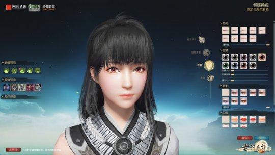 图3 《古剑奇谭网络版》预创建捏脸界面.jpg