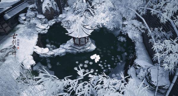 图009冬雪落雪入小池.jpg