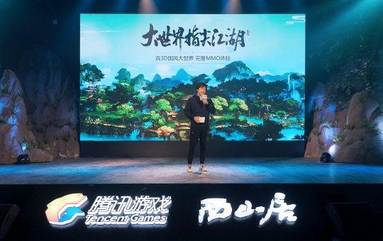 图2:大世界指尖江湖.png
