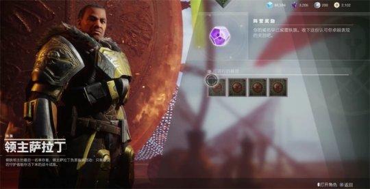 《命运2》虎牙速通赛火热进行中 守护者游戏即将来袭