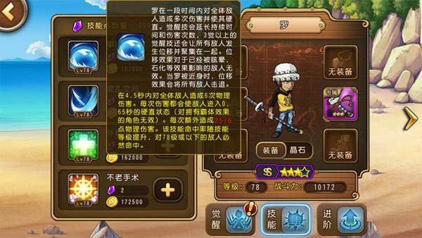 Screenshot_1970-01-11-07-30-34_副本.jpg