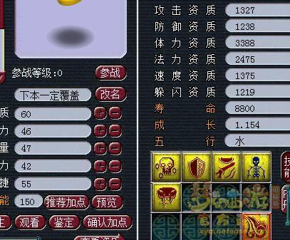 CP51D1T338150031NOS.jpg
