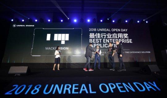 2018虚幻引擎技术开放日—虚幻引擎的新时代1671.png