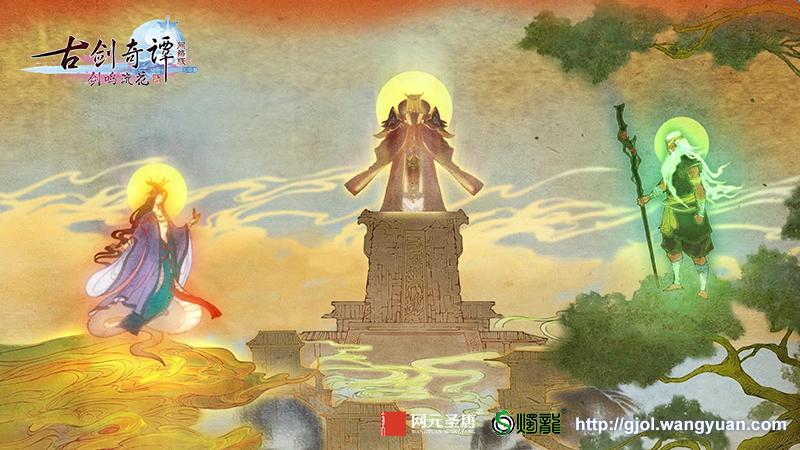 图001三皇治世,三界平和.jpg