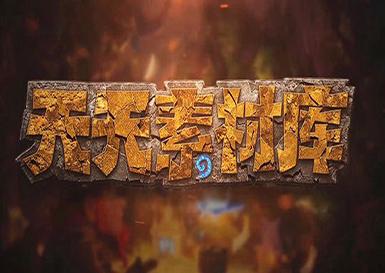 【天天素材库】 第139期 等一个金色磕头