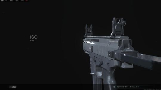 Call of Duty  Modern Warfare 2019 Screenshot 2020.08.08 - 11.03.07.46.png