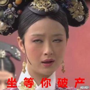 中国女吸引眼球的炒作行为。排如