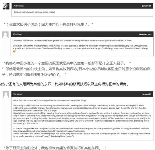 中国人沉迷于《权力的游戏》!老外却追捧中国小说,每天各种求翻译