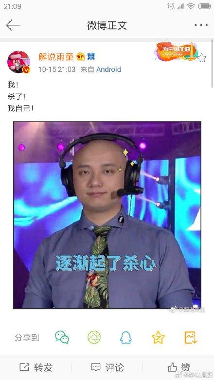 """LOL S8世界赛""""断气式""""解说创始人昊凯,米勒皮道:快救救解说"""
