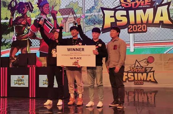 韩国队卫冕《街头篮球》国际大师赛中国队无缘冠亚军