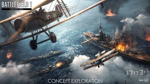 陆战打完打海战!《战地1》最新DLC宣传片发布