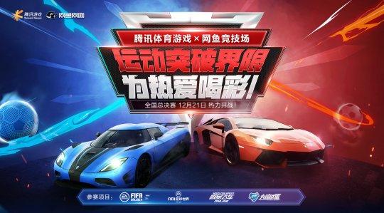 http://www.youxixj.com/baguazixun/182924.html