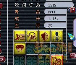 CP51D1SV38150031NOS.jpg