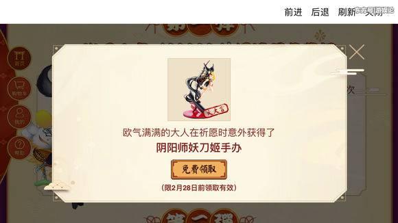 阴阳师:解锁最灵性的抽卡技能,迎接全新SSR面灵气的到来