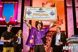 五五开打游戏还要开挂,这位16岁少年不仅拿下全球总冠军,还赢得一百万!