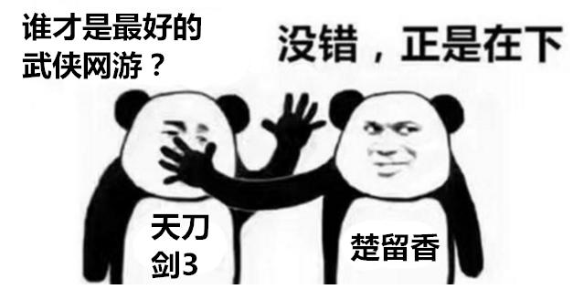 http://www.weixinrensheng.com/youxi/455718.html