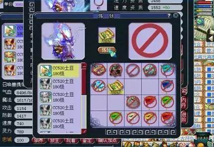 梦幻西游电脑版死亡法防龙龟改书 历史实在相似