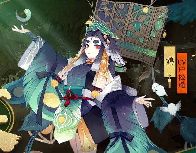 阴阳师第五天大蛇征伐完美攻略:提供四种轻松打满伤害的套路
