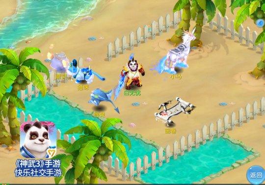 """【图10:《神武3》手游""""坐骑家宠""""玩法上线】.jpg"""