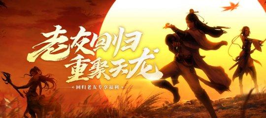 http://www.youxixj.com/baguazixun/406840.html