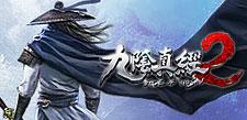 失落的禁区火影_::17173.com::中国游戏第一门户站