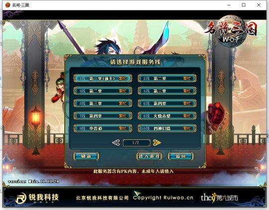 《【天游平台官网】致《名将三国》不删档内测玩家》