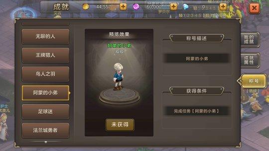 http://www.youxixj.com/remengonglue/64673.html