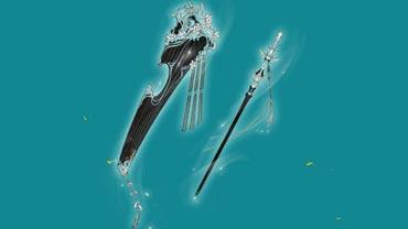 剑网3长歌武器