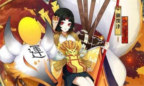 阴阳师斗技场上控制式神排名前三是那些