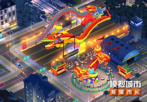 《模拟城市:我是市长》流金岁月主题建筑抢先看