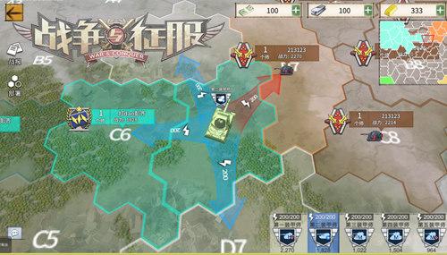《战争与征服》今日开测 实时操控军事手游