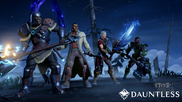 dauntless-3.jpg