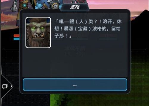 图4:熊地精波格.jpg
