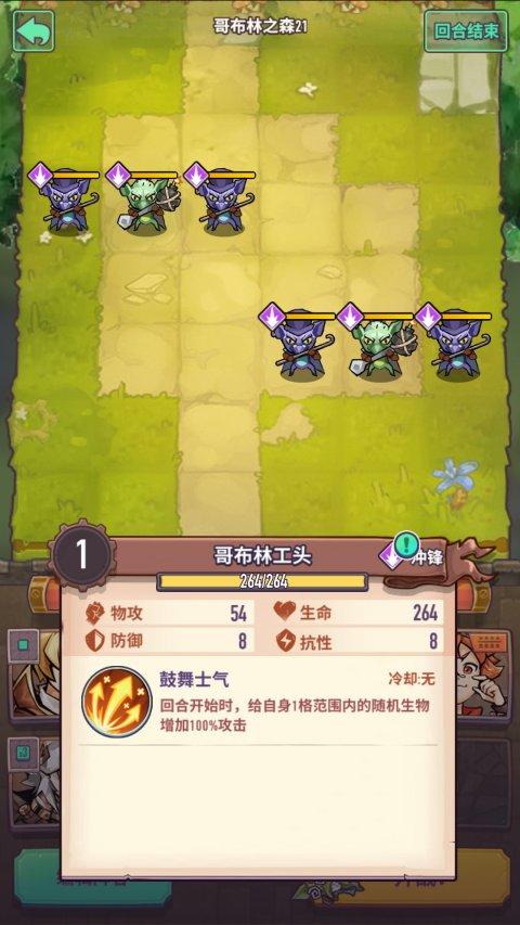 巨像骑士团评测图6