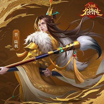 http://www.weixinrensheng.com/lishi/2398293.html