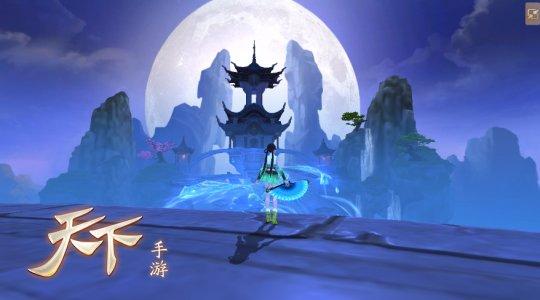 盘点大荒最美月亮《天下》手游赏月观景最强攻略